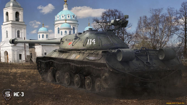 Тему На Рабочий Стол World Of Tanks